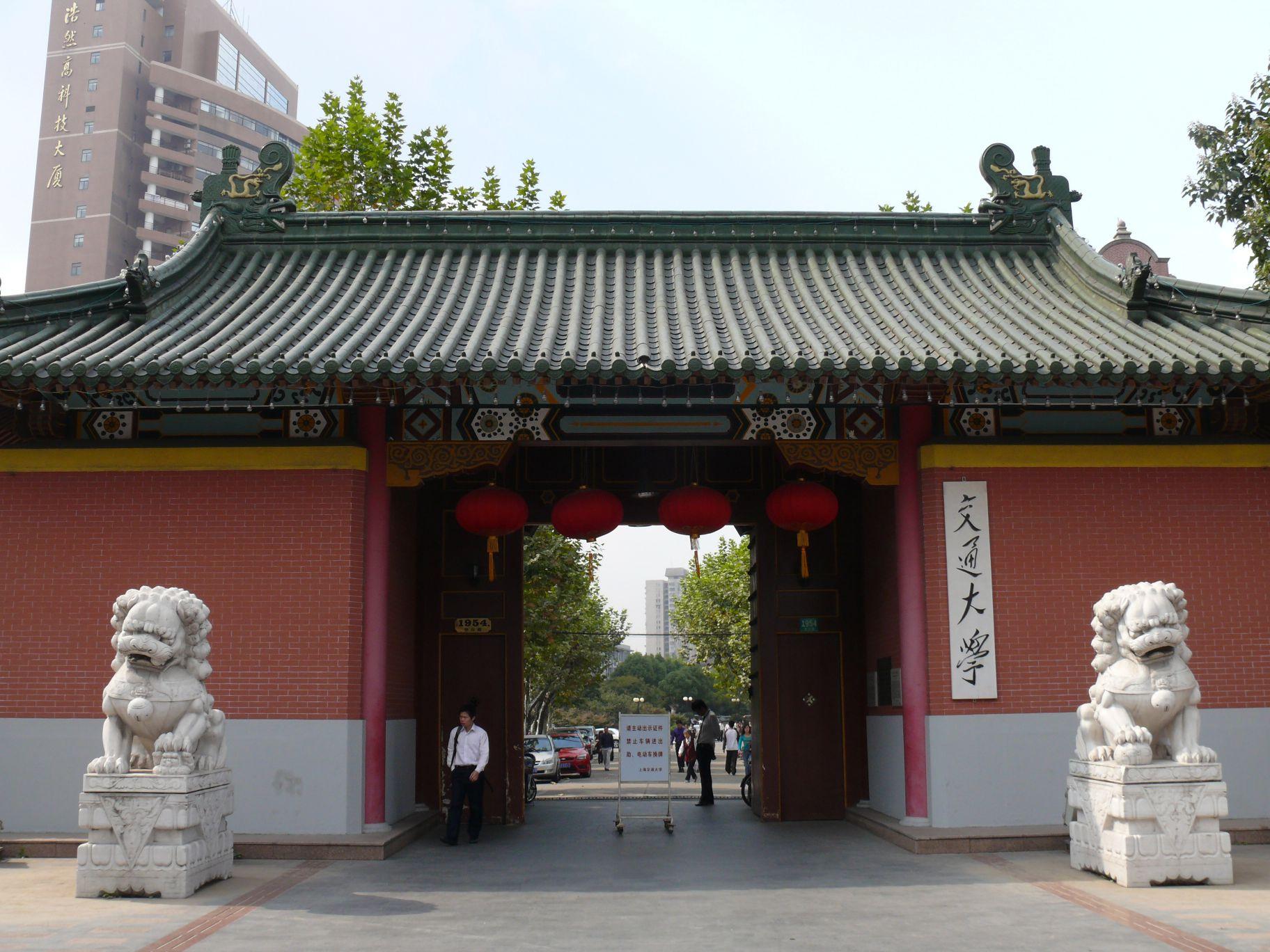 image of Shanghai Jiao Tong University