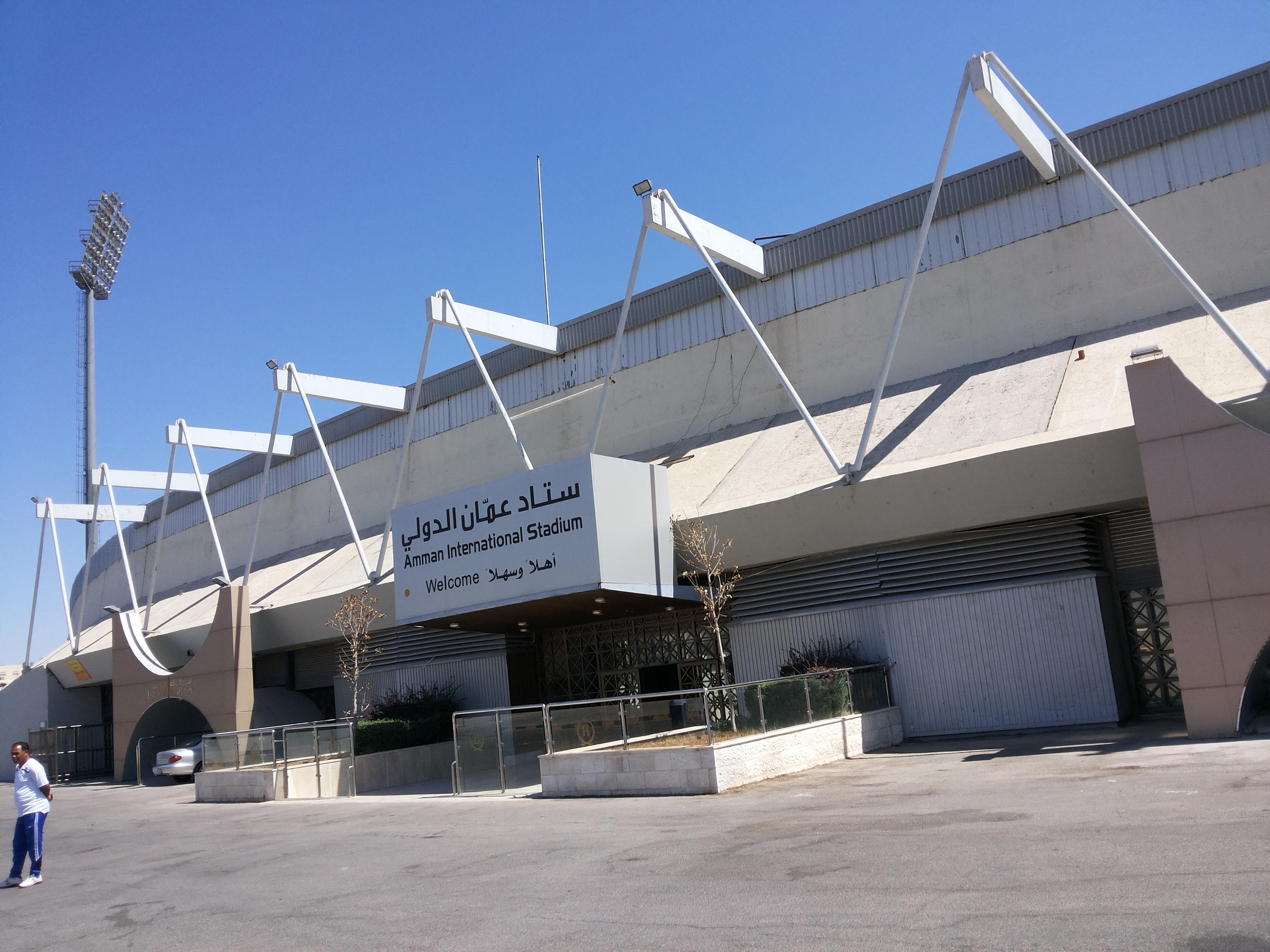 Image result for Amman International Stadium