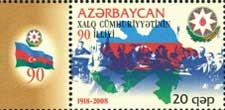 Stamp of Azerbaijan 827.jpg