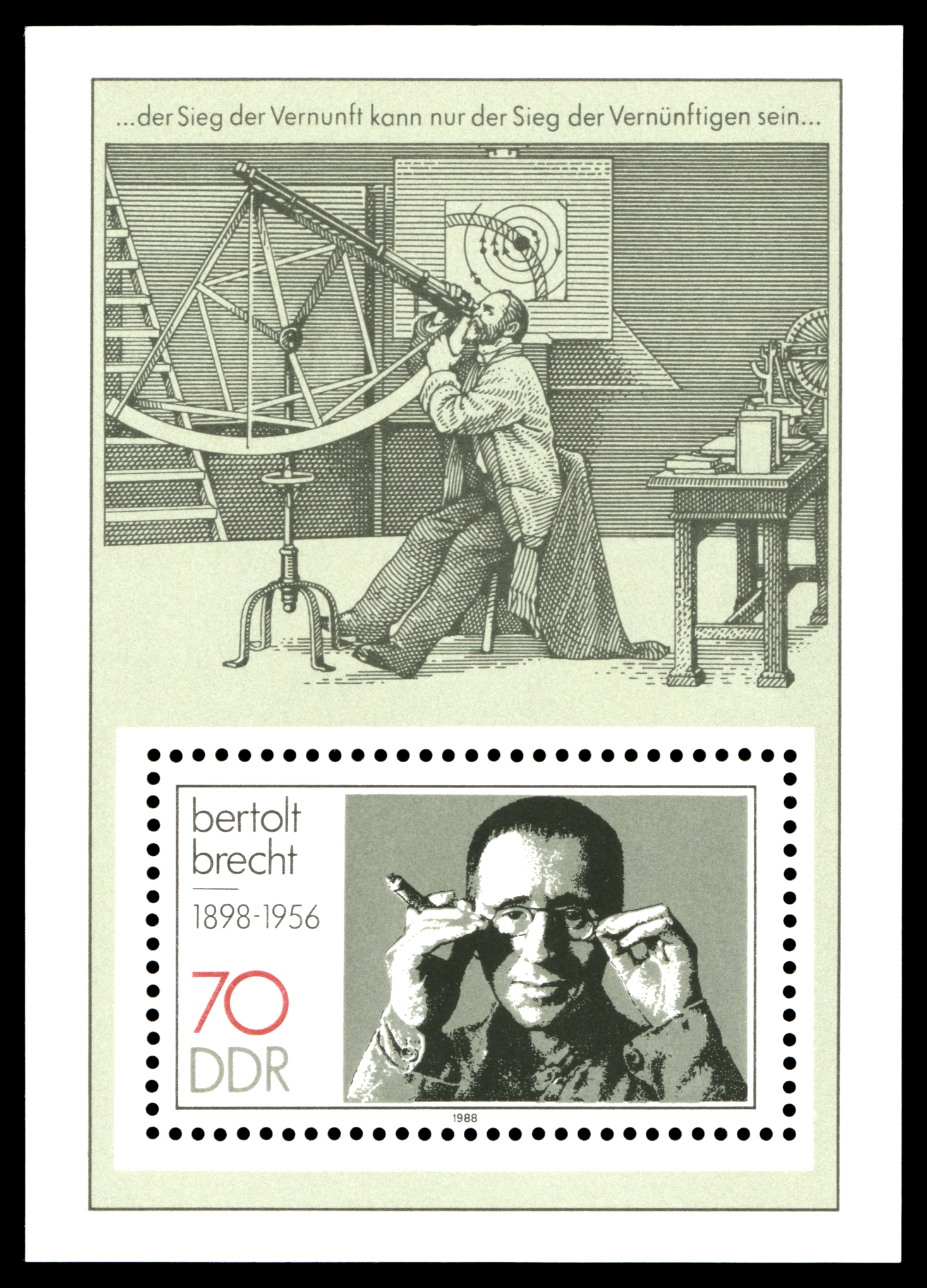 https://upload.wikimedia.org/wikipedia/commons/8/89/Stamps_of_Germany_%28DDR%29_1988%2C_MiNr_Block_091.jpg