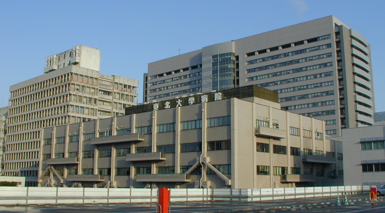 image of Tohoku University