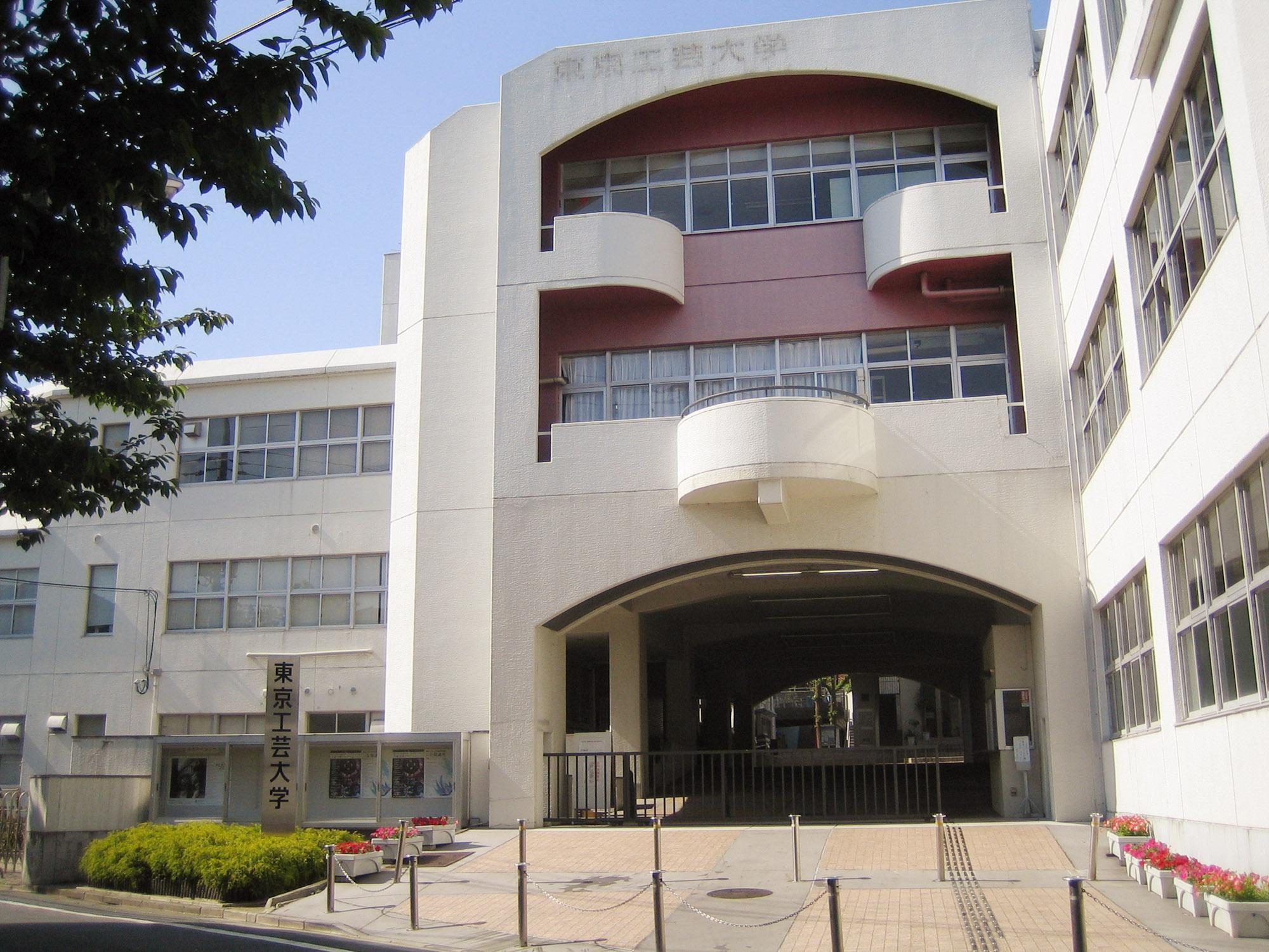 Joshibi College Of Art And Design