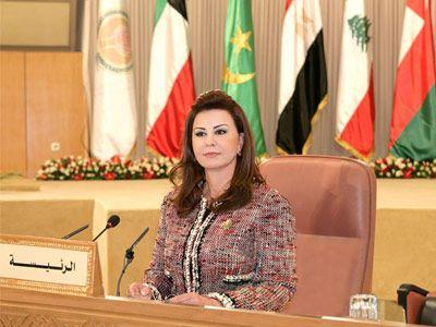 File:Tunisian first lady Leila Ben Ali.jpg