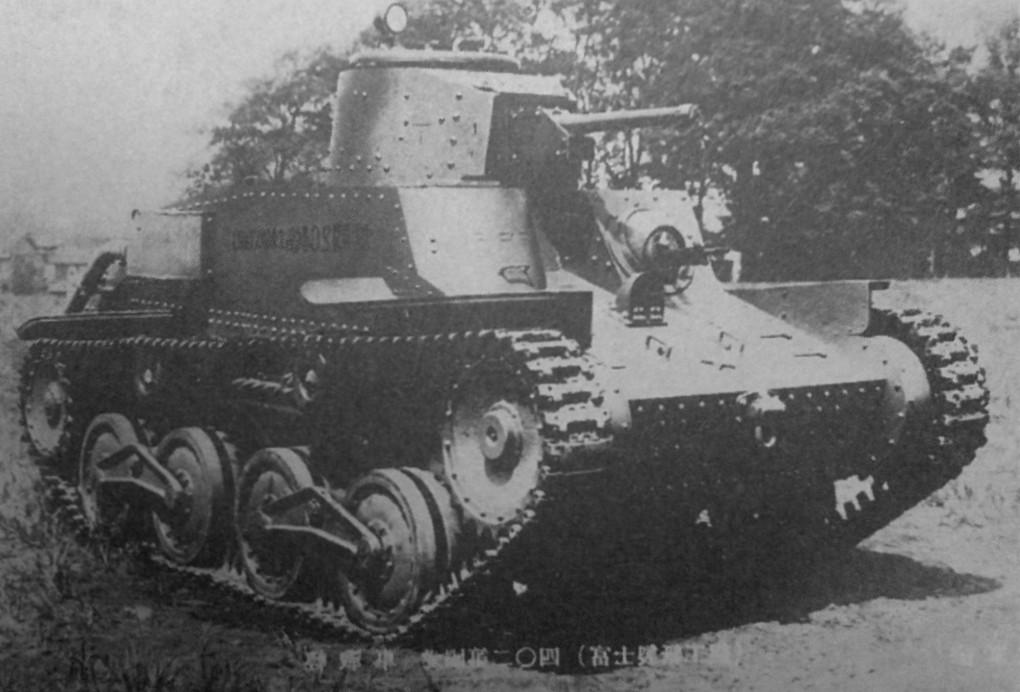 ファイル type 95 light tank ha go early model jpg wikipedia