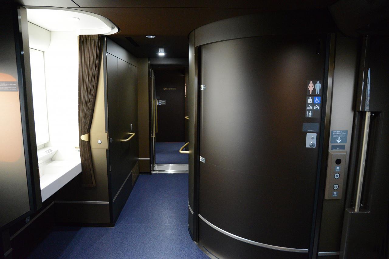 Toilet Accessoires Set : Datei:w7 series set w4 green car toilet 20150314.jpg u2013 wikipedia
