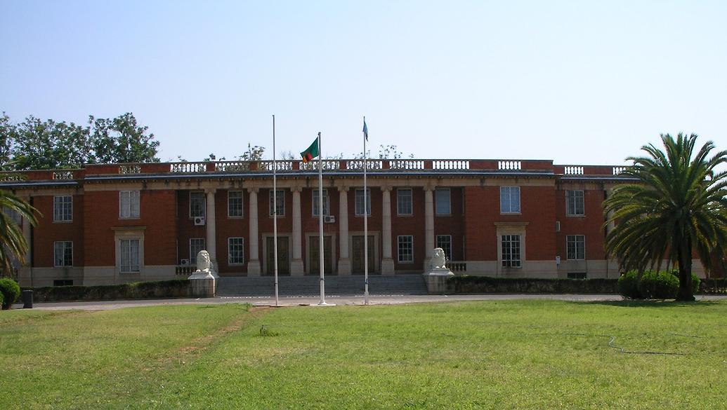 Supreme Court of Zambia building