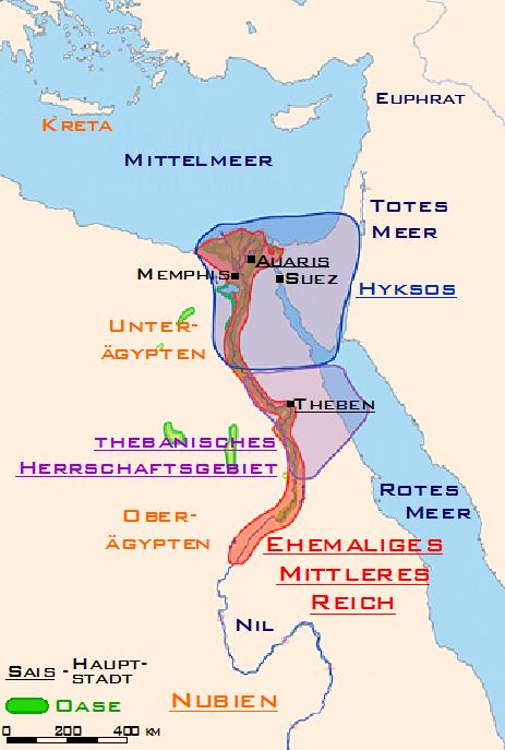 Atlas of Egypt Wikimedia Commons