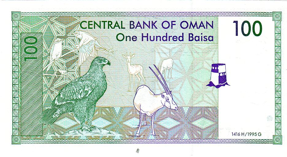 Omani Rial Wikipedia