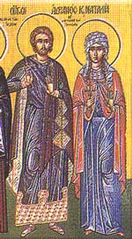 Adrian and Natalia of Nicomedia Herculian Guard of the Roman Emperor Galerius Maximian