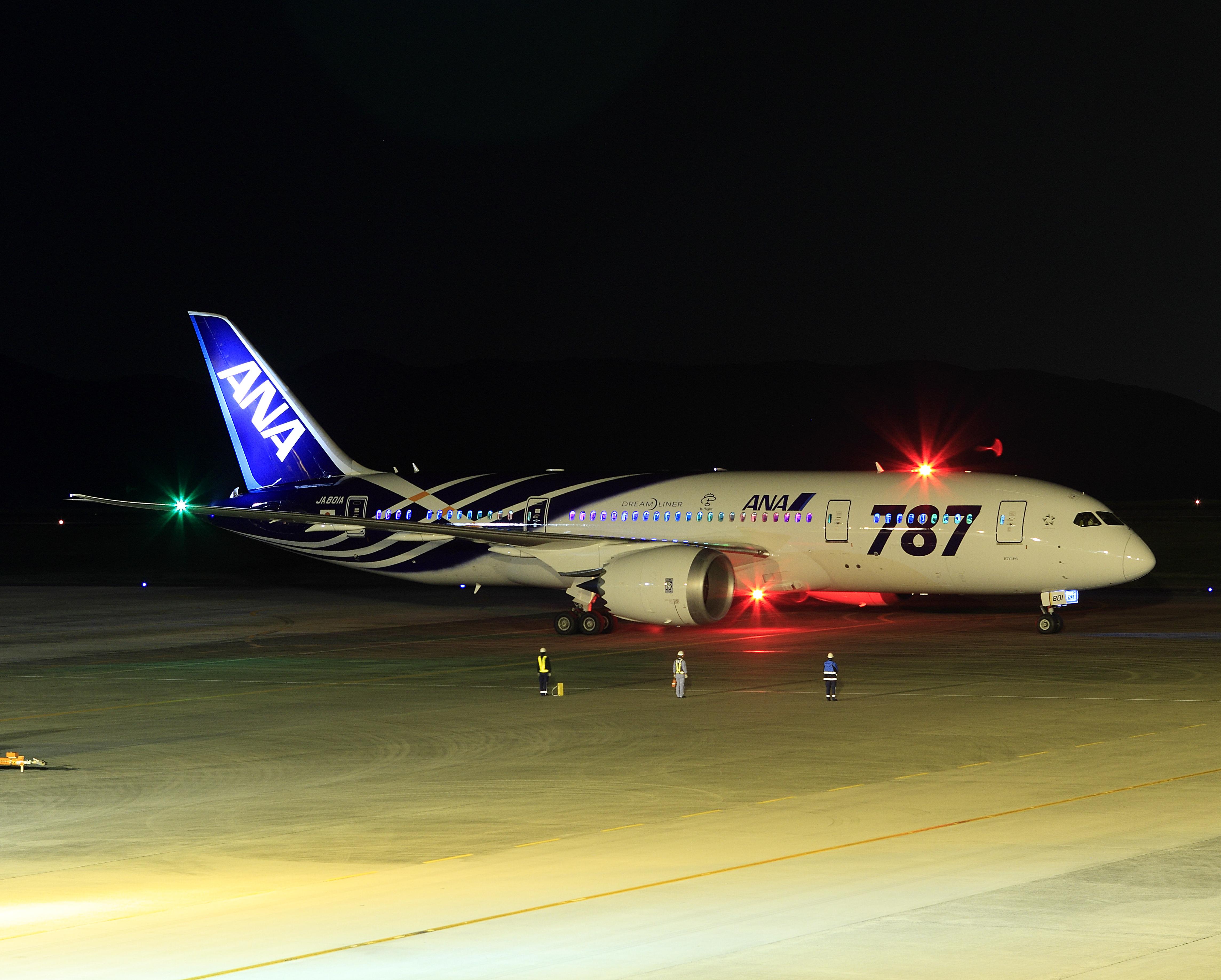 32  Beauty Logo Light for logo light aircraft  111ane