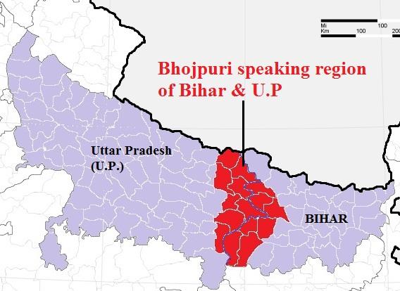 bhojpuri region