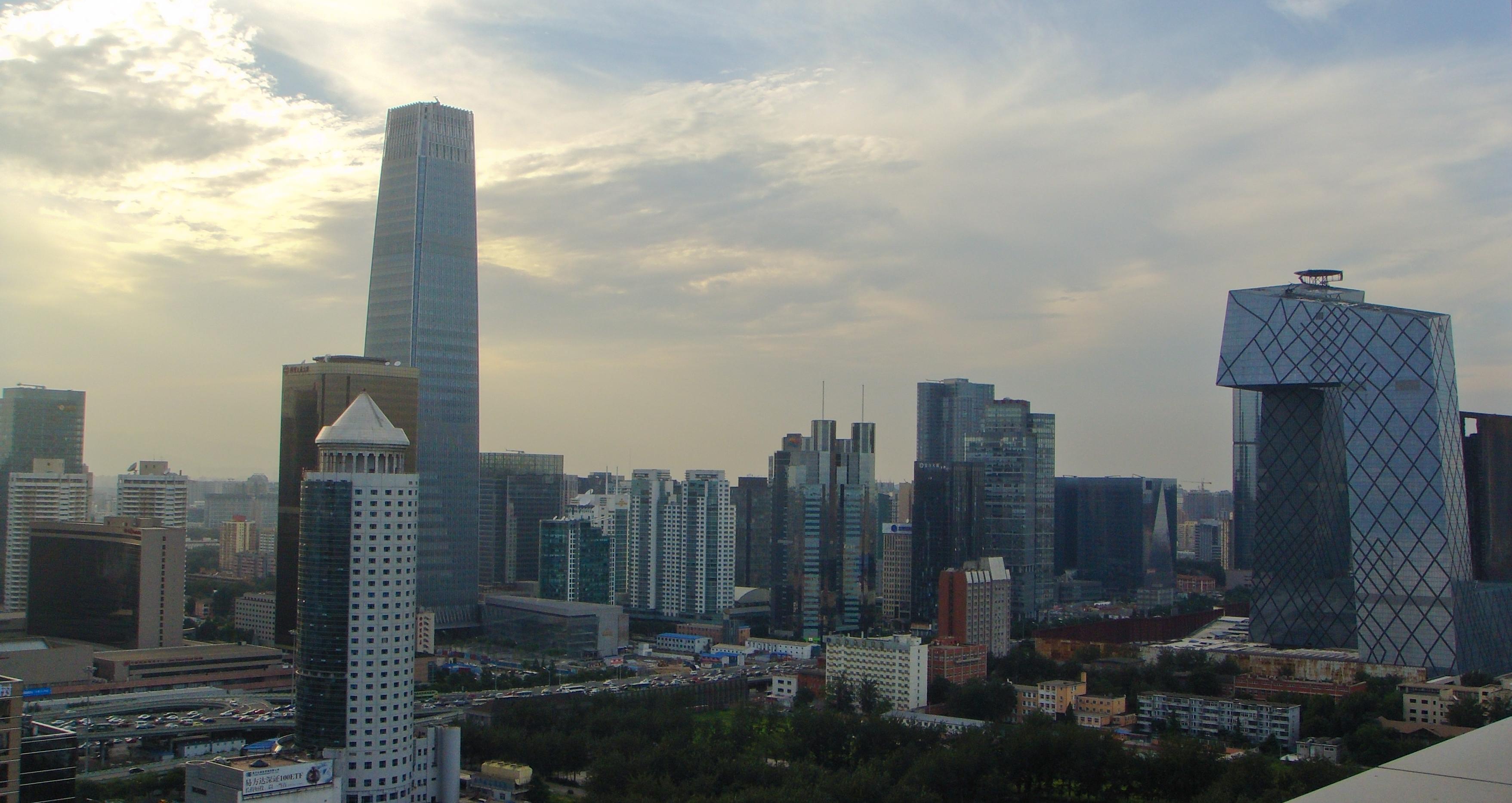 image of Beijing University of Chinese Medicine