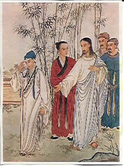 http://upload.wikimedia.org/wikipedia/commons/8/8a/ChineseJesus.jpg