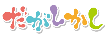 filedagashi kashi logopng wikimedia commons