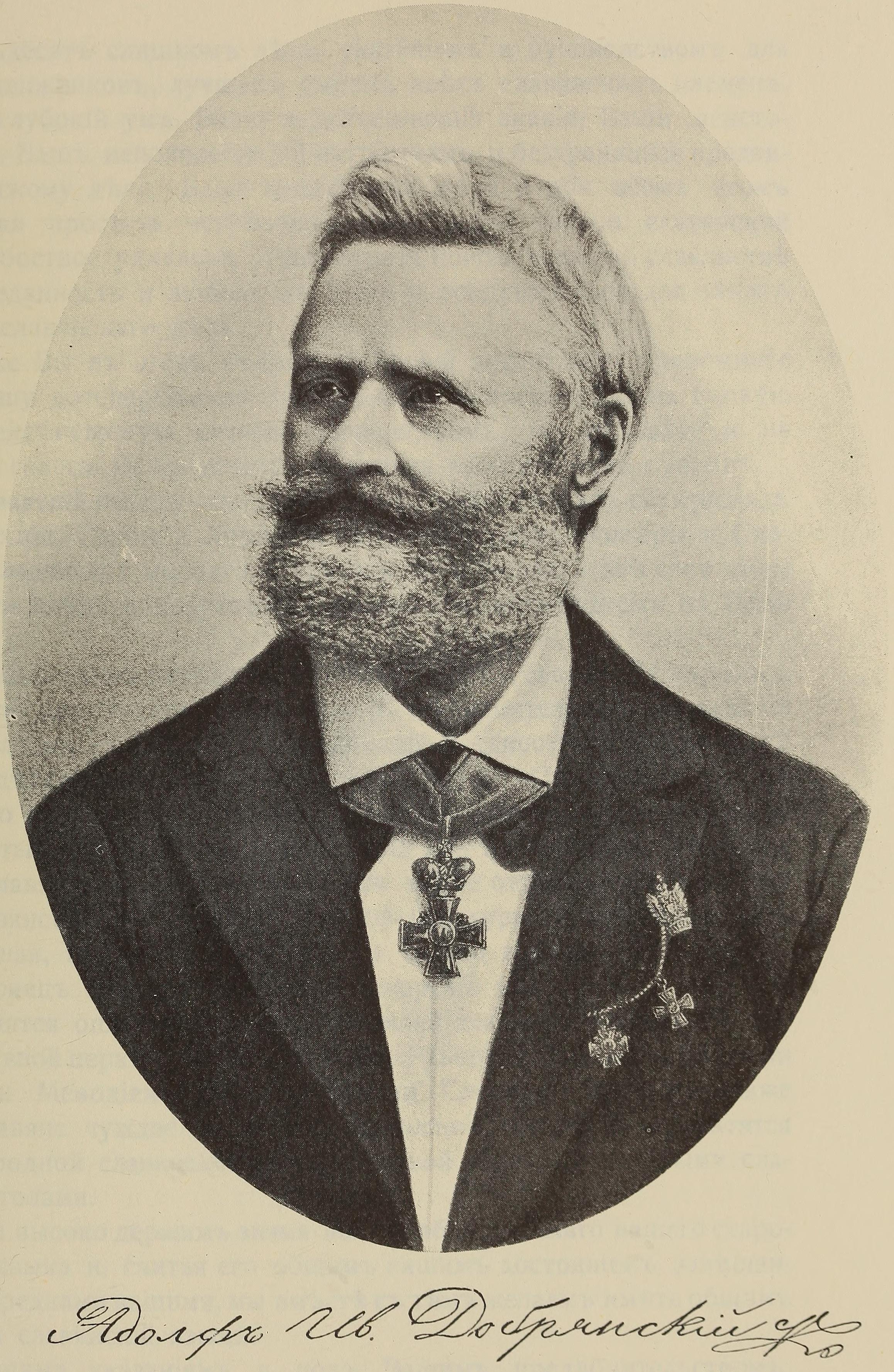 Dobrjans'kyj, Adolf Ritter von
