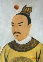 Emperor Ling of Han emperor of the Han Dynasty