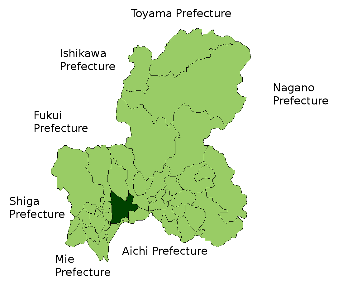 FileGifu In Gifu Prefecturepng Wikimedia Commons - Japan map gifu
