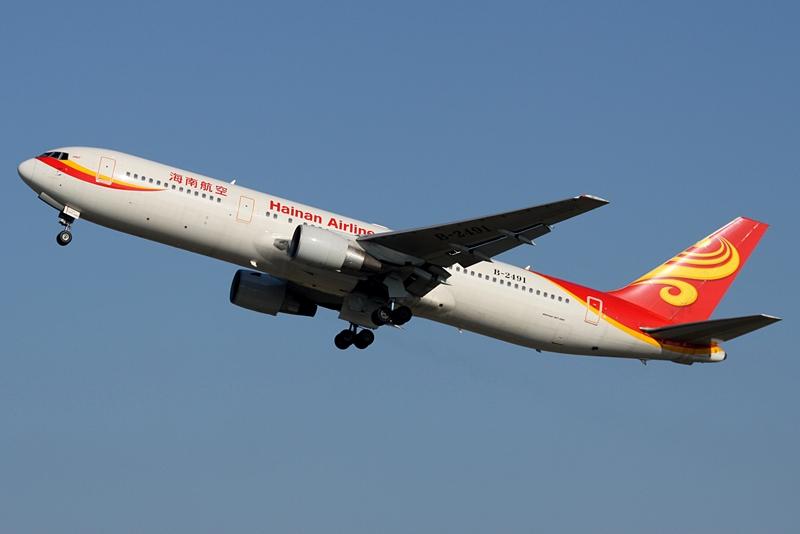 Hainan Airlines B767-300ER