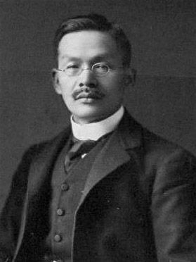 原嘉道 - Wikipedia