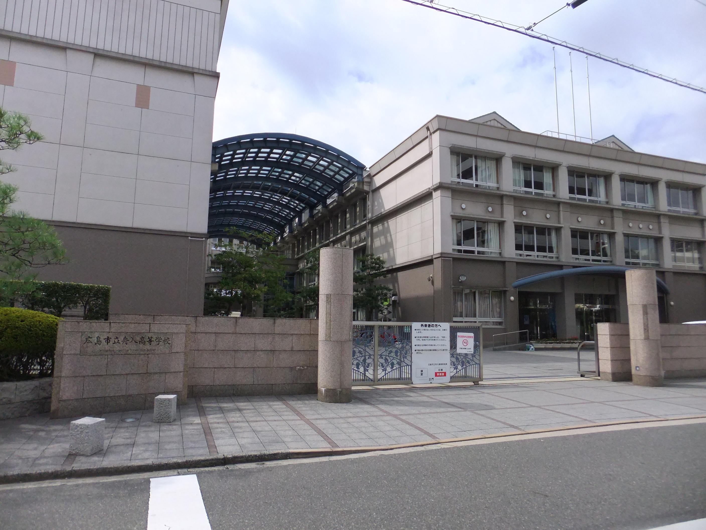 「舟入高校」の画像検索結果