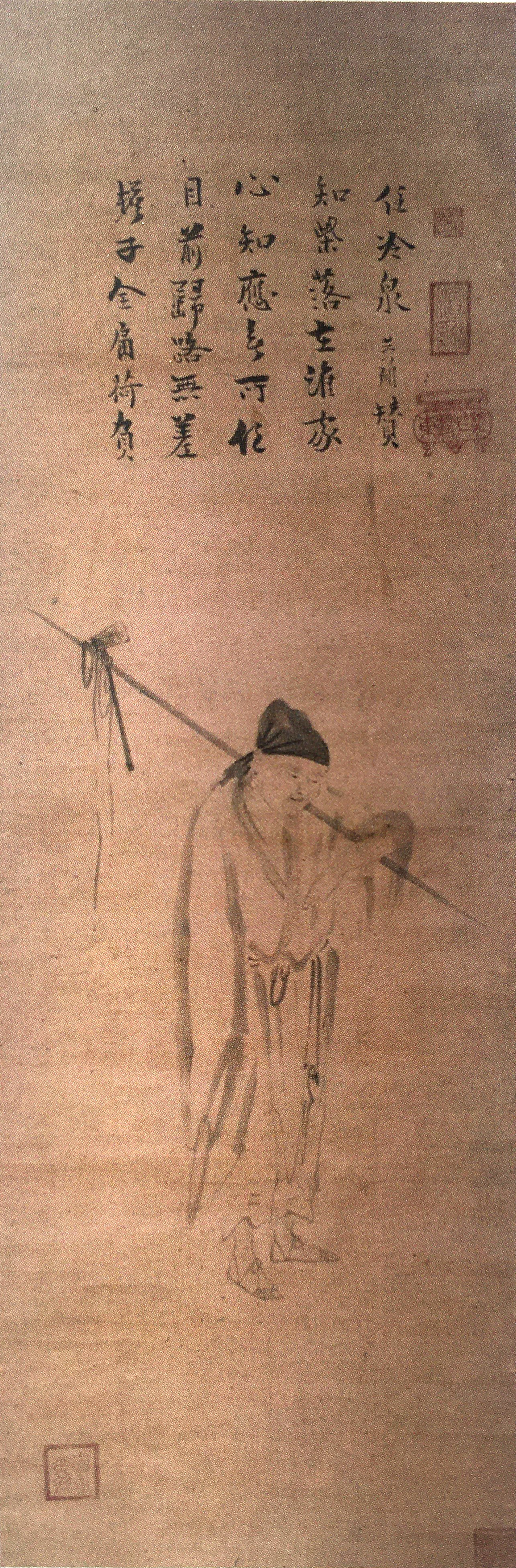 Huineng with rod.jpg