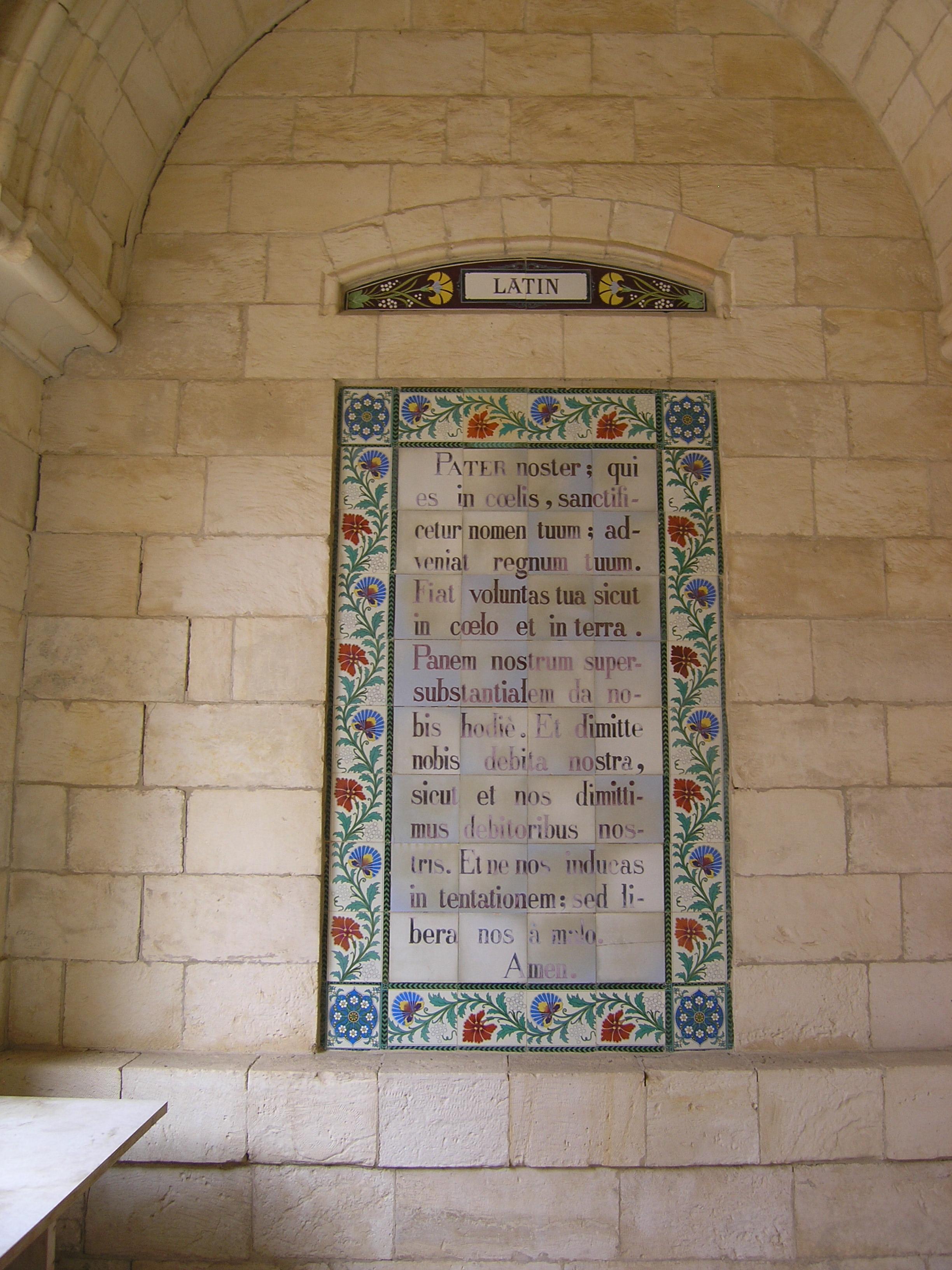 file jerusalem pater noster church pater in jpg wikimedia commons