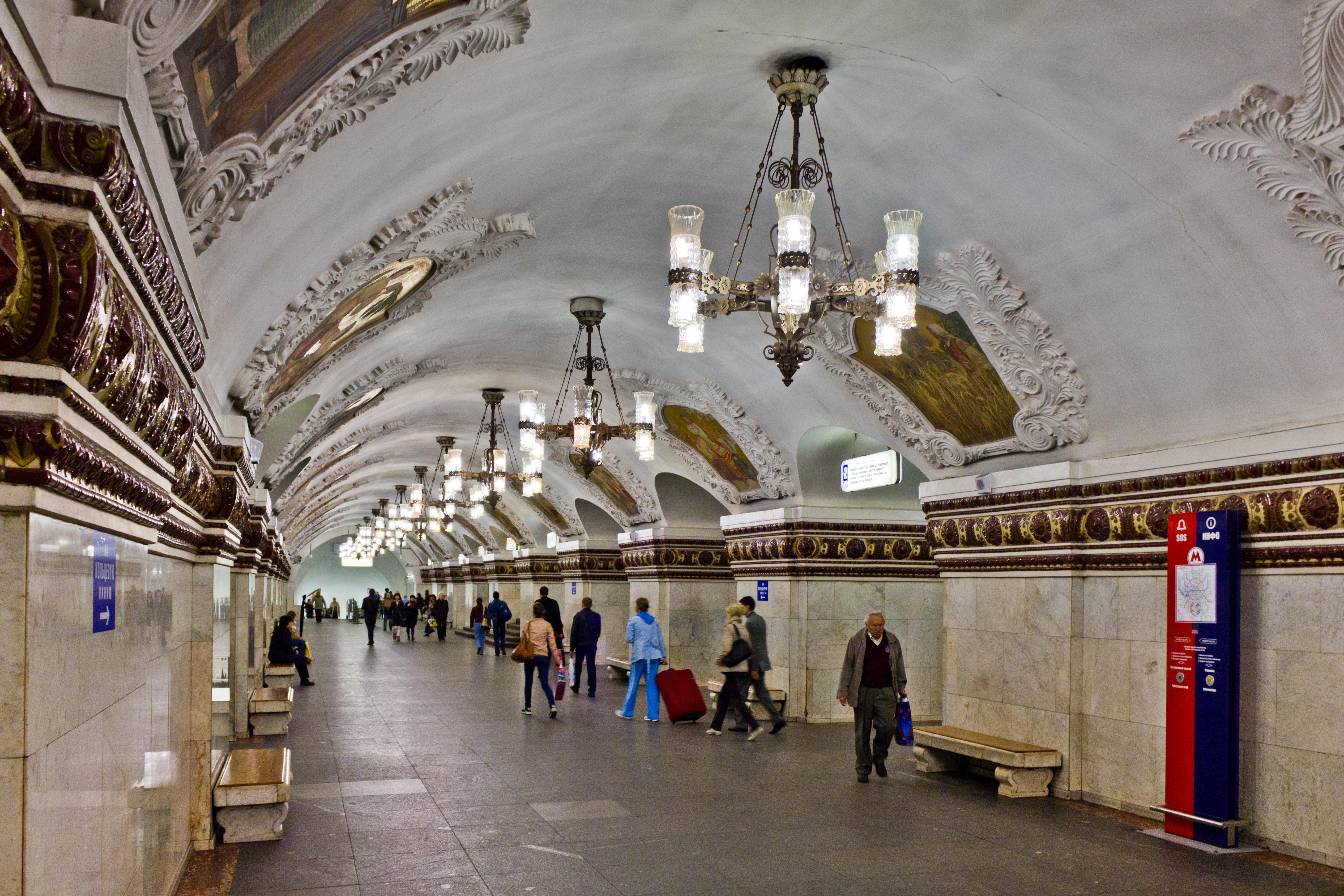 хранят станция метро арбатская фото нарушения комплексов фотовидеофиксации