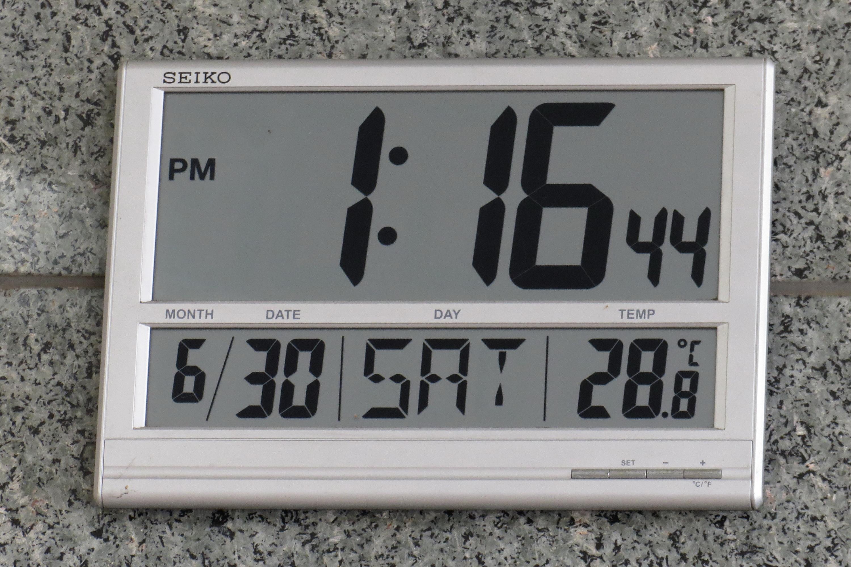 Fileled digital wall clock seikog wikimedia commons fileled digital wall clock seikog amipublicfo Choice Image