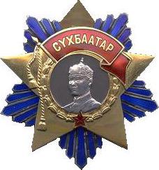 Order of Sukhbaatar