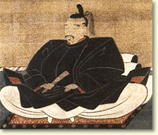 general of Oda Nobunaga following the Sengoku period