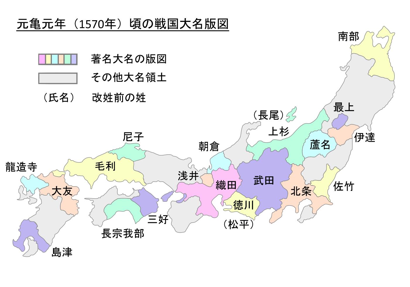 Map_Japan_Genki1.png