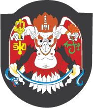 Герб Улан-Батора