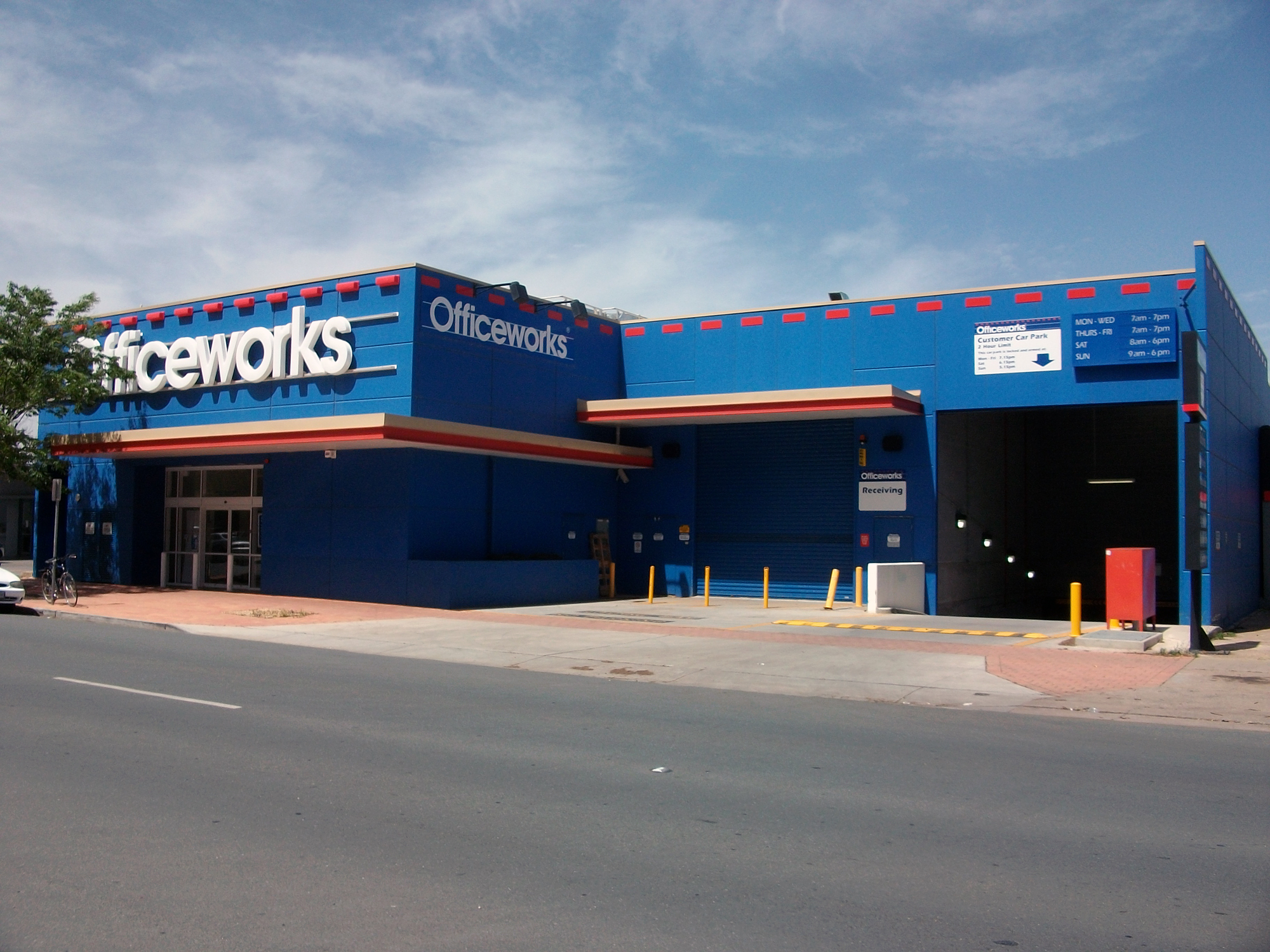 Officeworks  Wikiwand