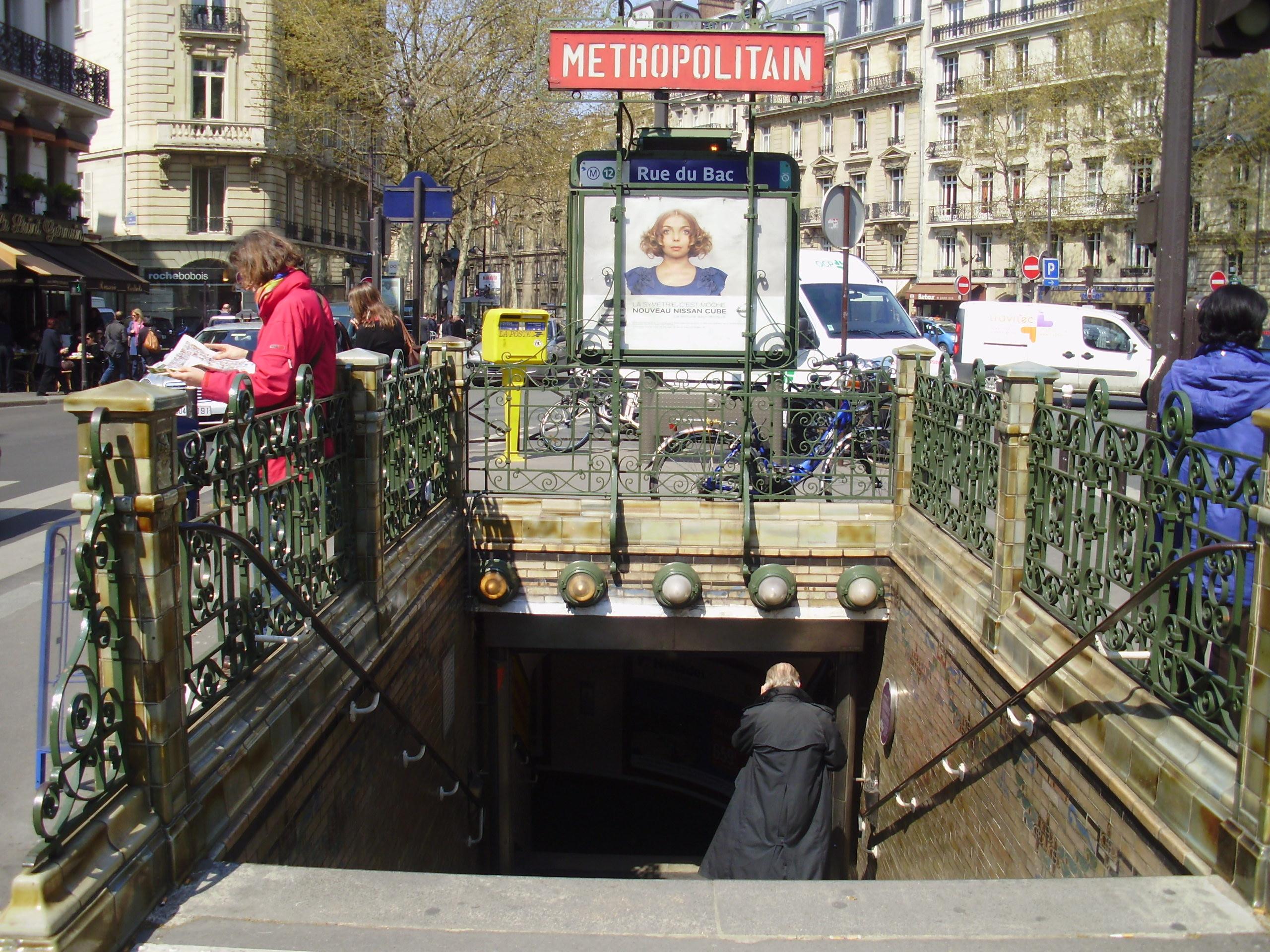 File rue du bac wikimedia commons - Poltrona frau rue du bac ...