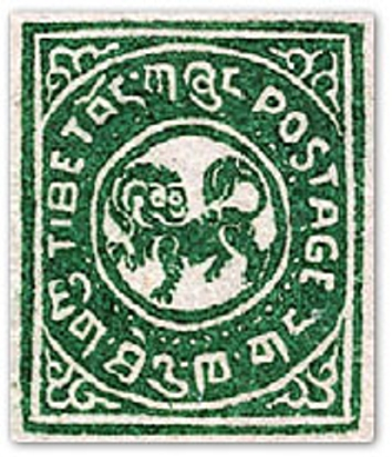 Tibetan snow lion postage stamp. 1912 issue