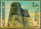 Stamps of Azerbaijan, 2017-1296.jpg