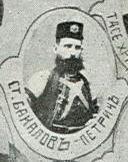 Stoyko Bakalov Churicheni SMAC.JPG