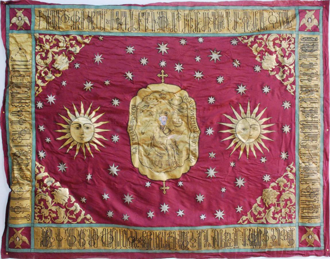 Vakhtang VI of Kartli