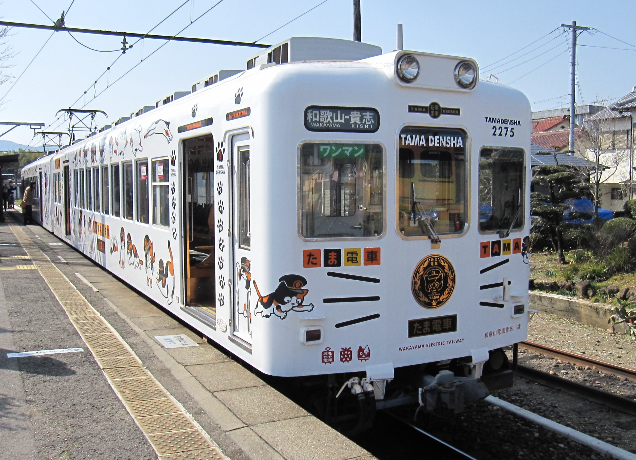 File:Wakayama Electric Railway 2275 at Kishi Station.JPG