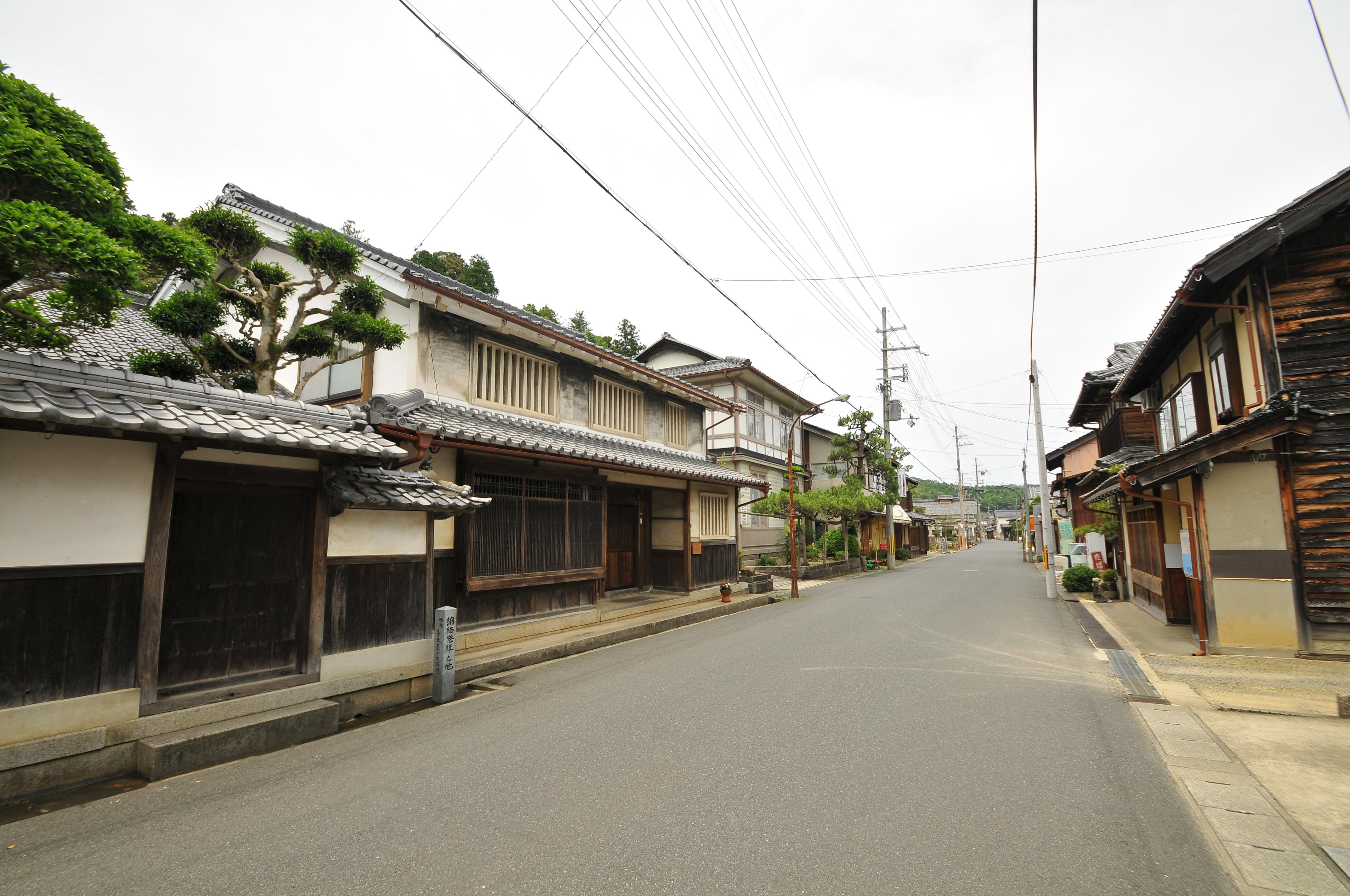 File:Yosano-cho Kaya, Kyoto, historic industrial town.JPG ...