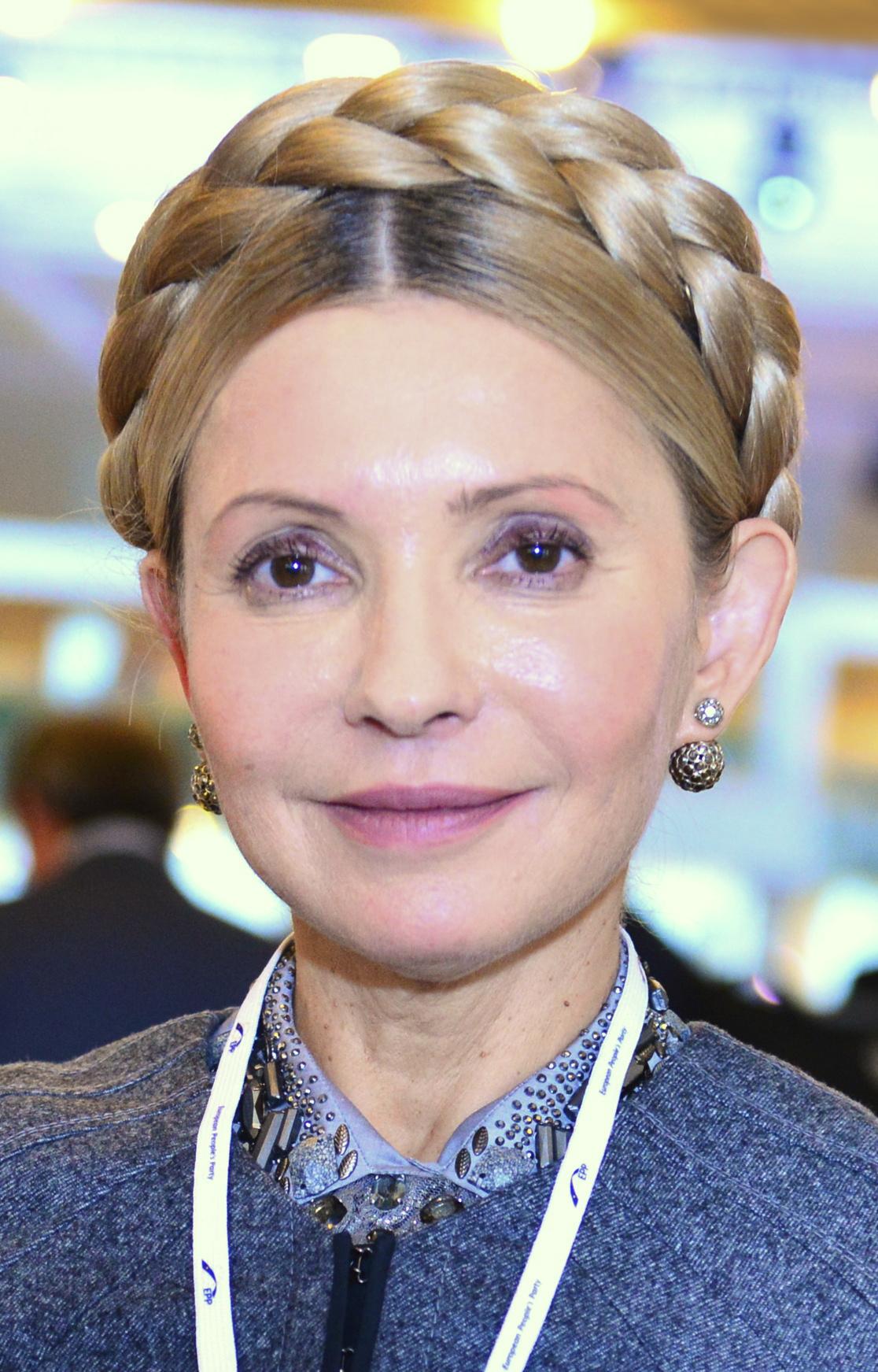 Yulia_Tymoshenko_2015.jpg