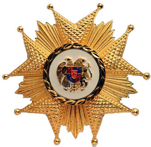 File:Орден Славы (Армения).png
