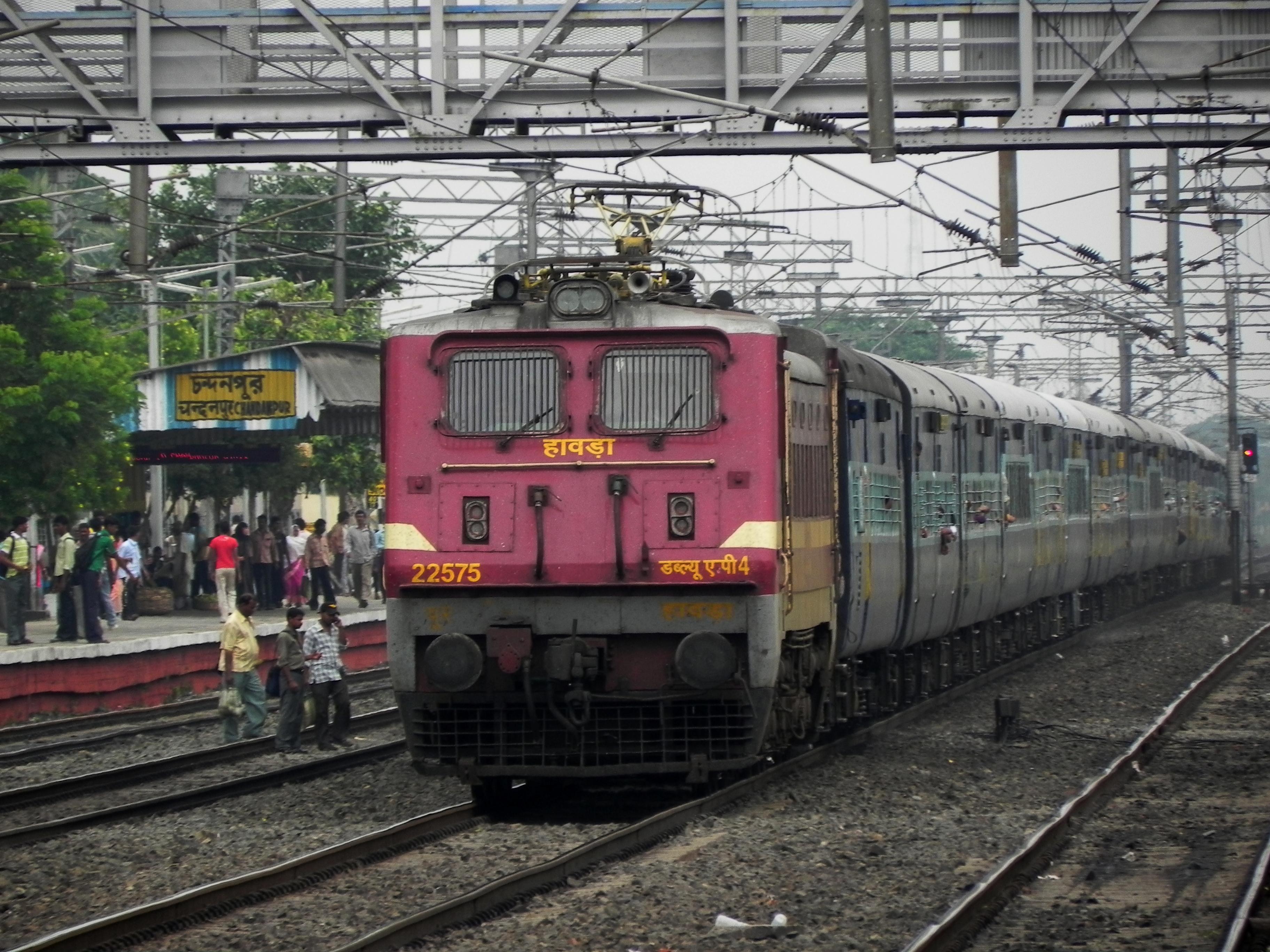 File:12340 (Dhanbad-Howrah) Coal Field Express 02.jpg