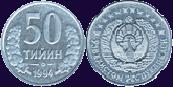 File:50 Tiin UZ 1994.png