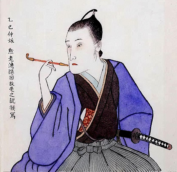 A Portrait of Kyūkei Hiraga cropped
