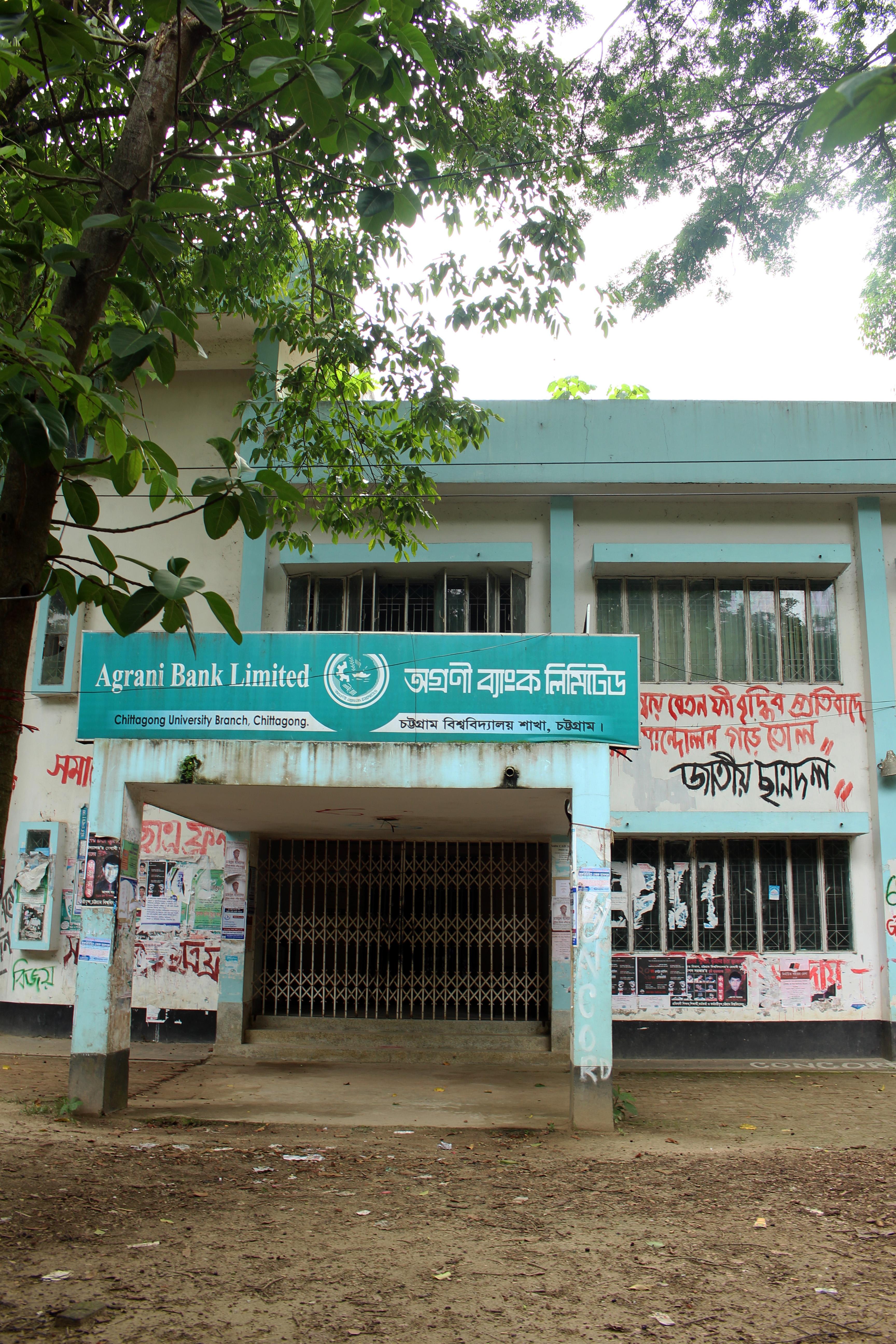 bangladesh agrani bank branch