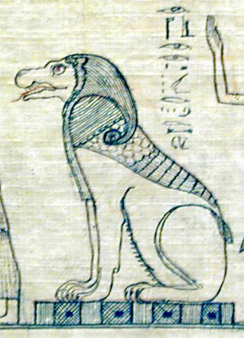 Image:AmmutPapyrus.jpg