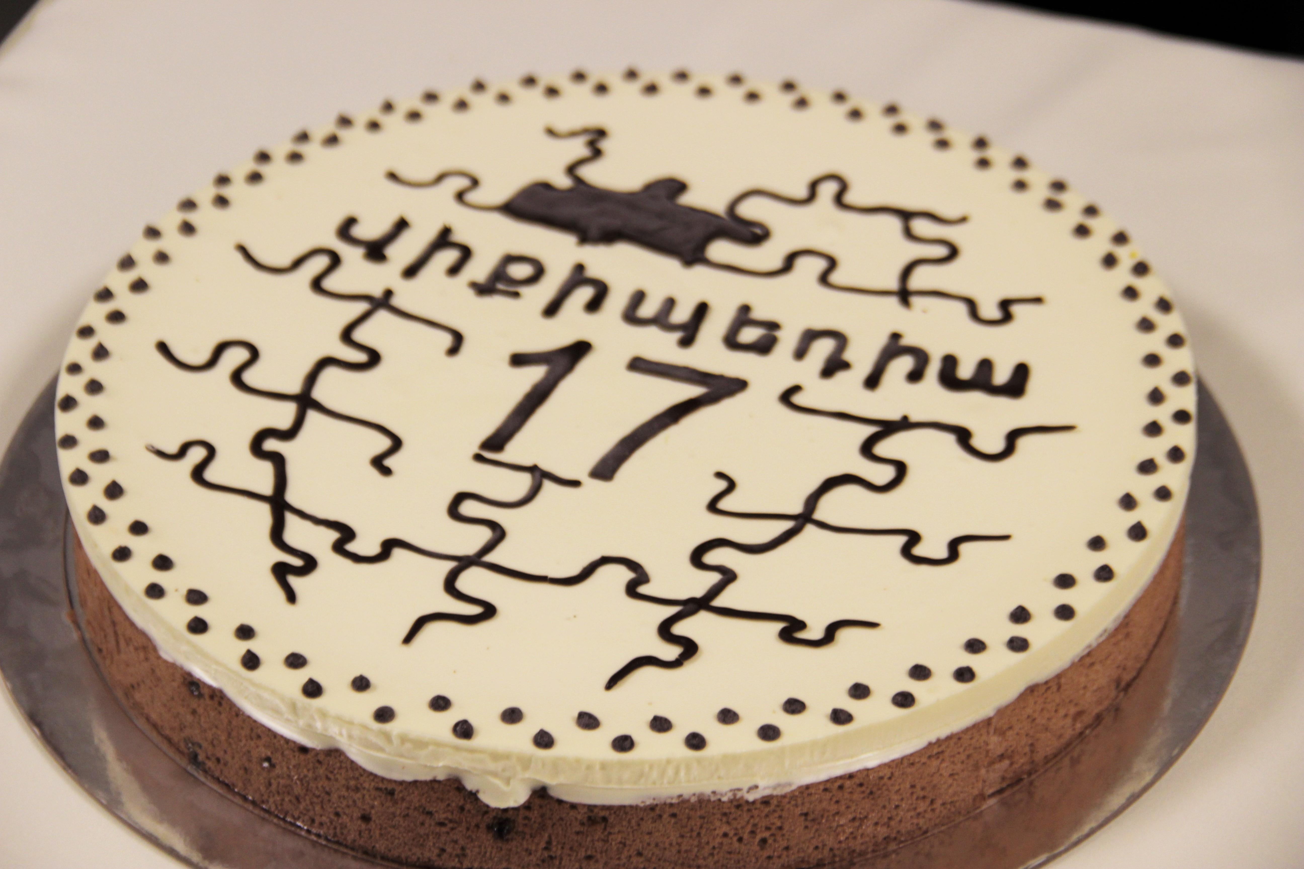 Swell File Armenian Wiki Birthday Cake 2018 Wikimedia Commons Funny Birthday Cards Online Aeocydamsfinfo