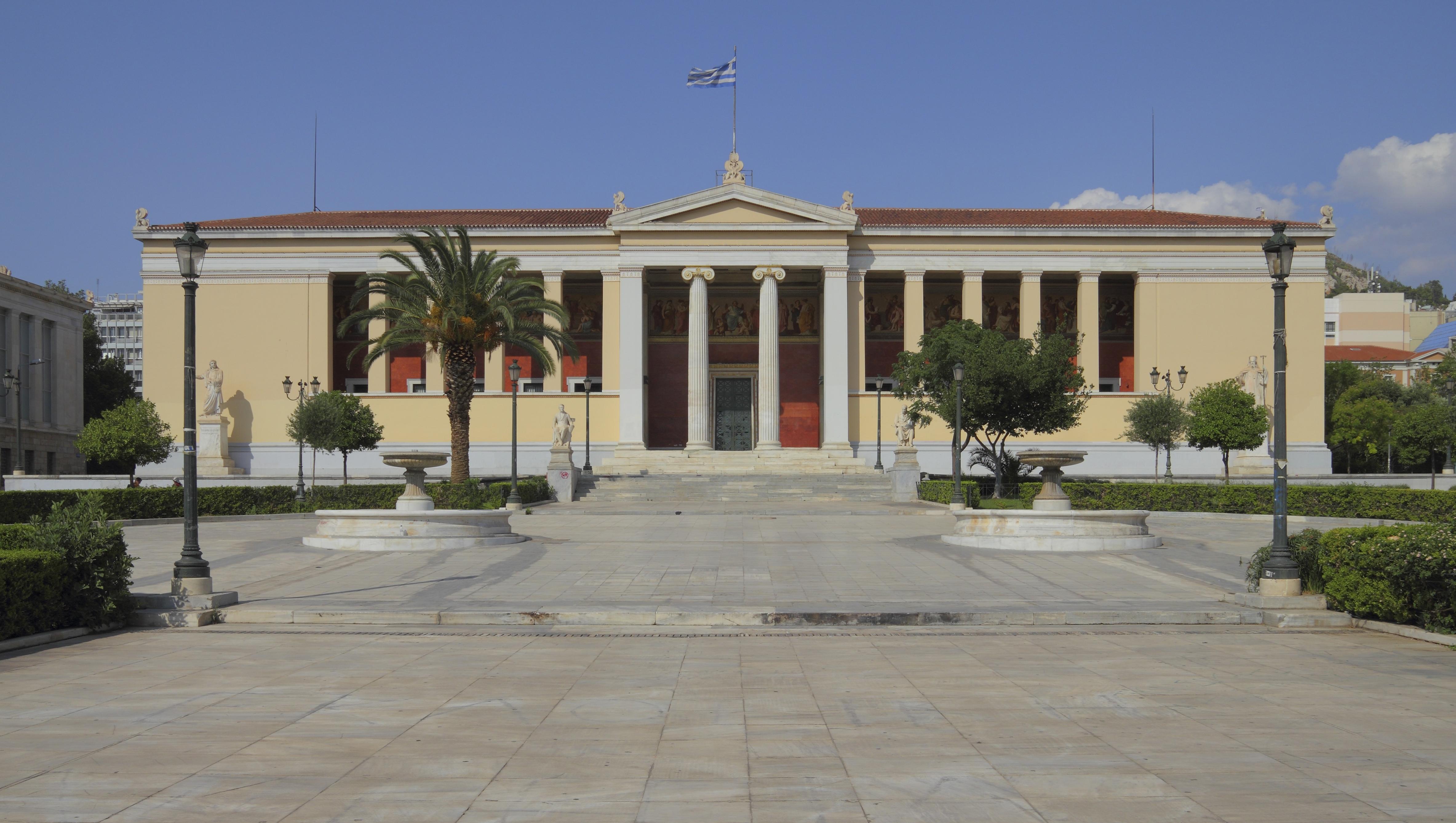 Атински университет – Уикипедия