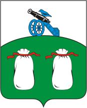 Герб Белого